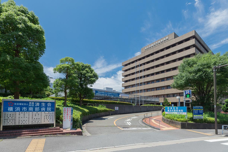 横浜市南部病院 徒歩約12分(約920m)