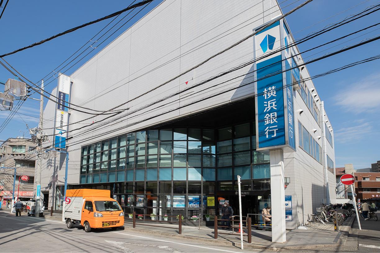 横浜銀行日吉支店 徒歩約13分
