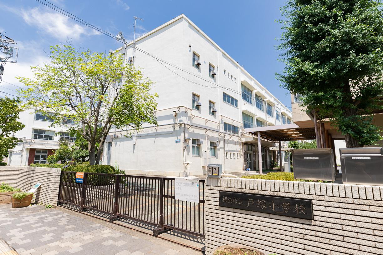 横浜市立戸塚小学校 徒歩約5分(約330m)