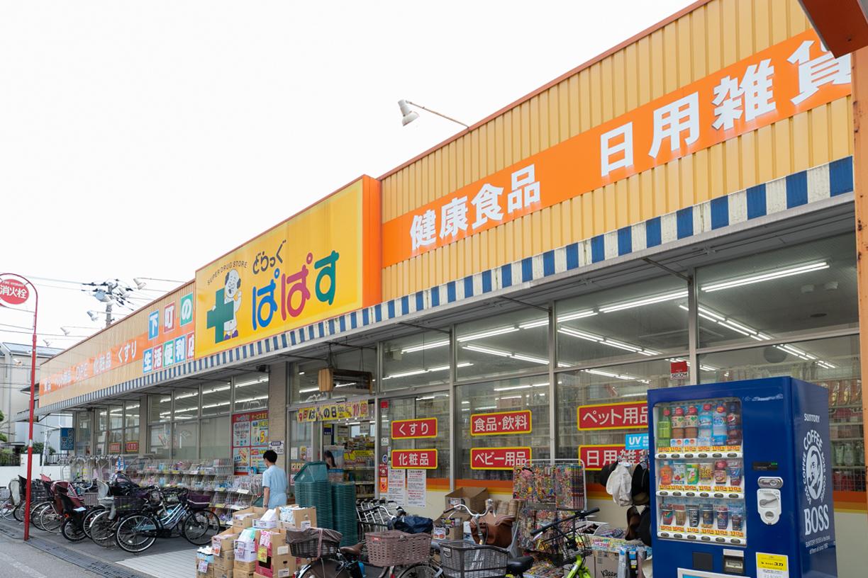 ぱぱす町屋店 徒歩約8分(約630m)
