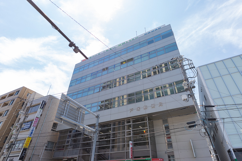 戸塚郵便局  徒歩約7分(約550m)