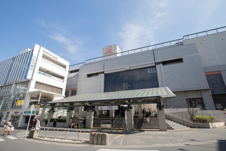 東急東横線・東急目黒線「日吉」駅  徒歩約9分