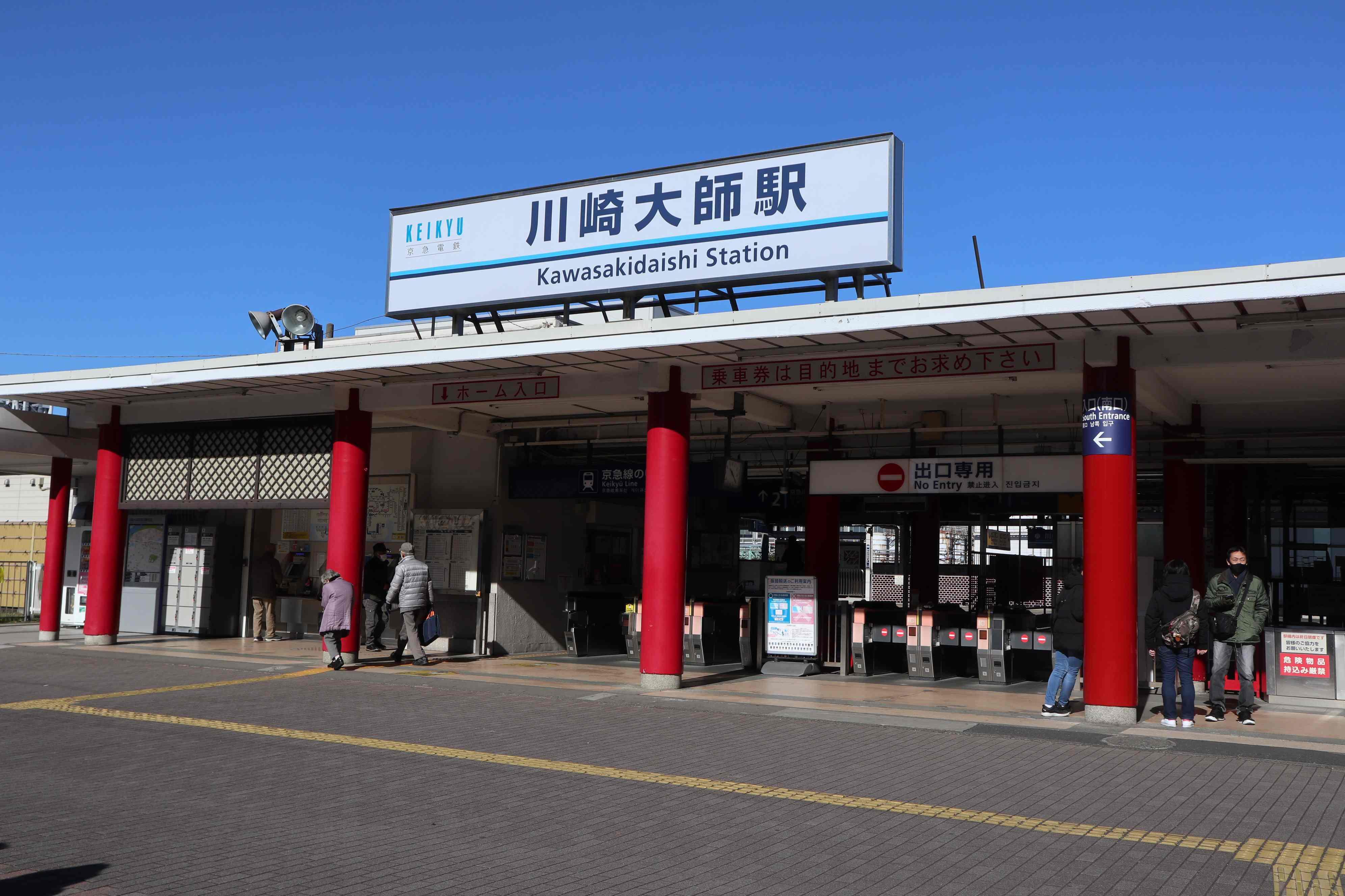 京急大師線「川崎大師」駅  徒歩約11分(約880m)